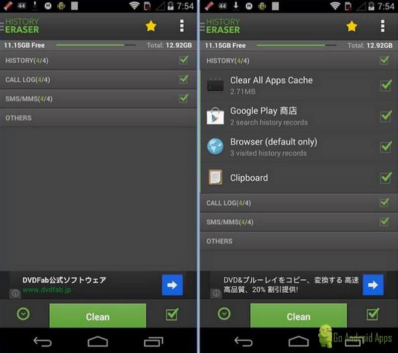 History Eraser - Privacy Clean App