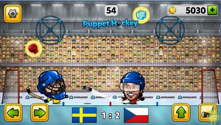 Puppet Ice Hockey Game