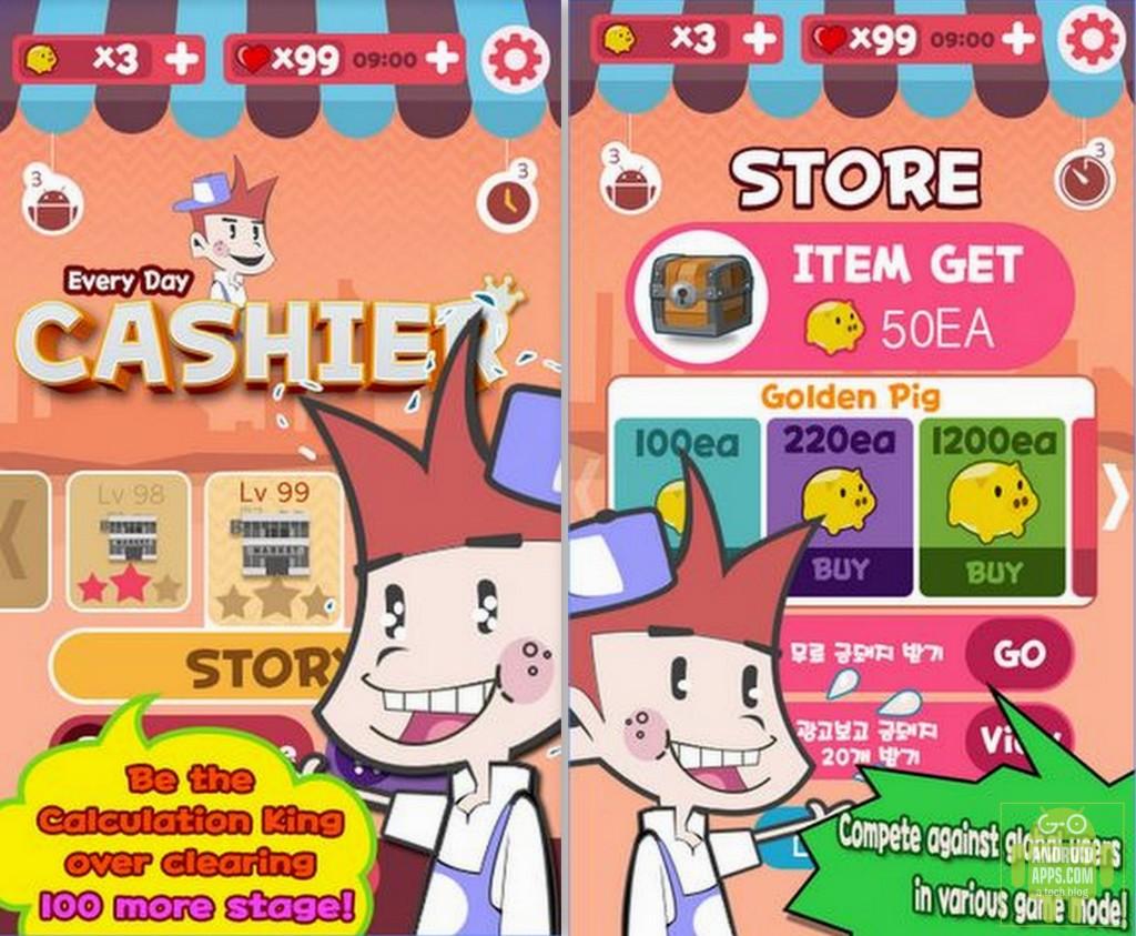 Everyday Cashier App