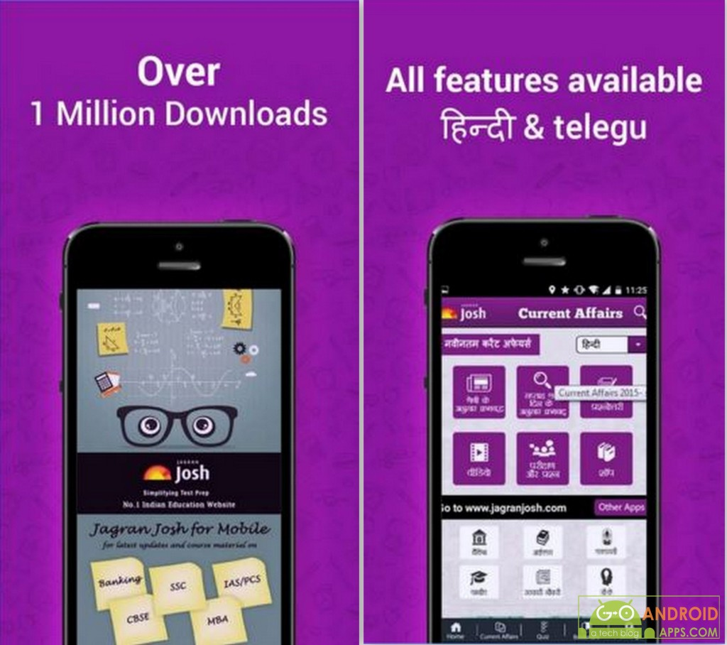 Current Affairs & GK for exams app