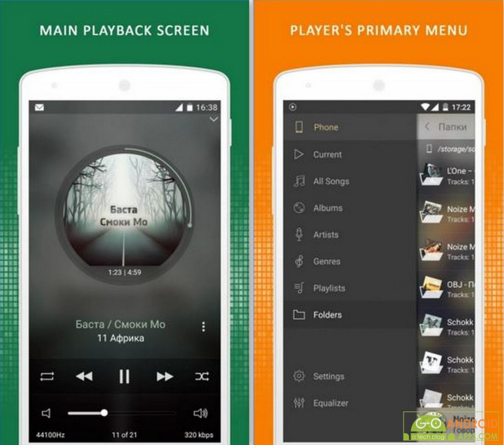 Stellio Music Player App