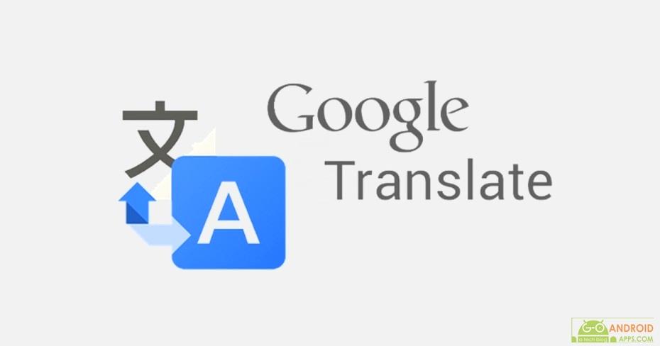 Google Translate add 13 new language in latest update