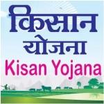 Kisan Yojana