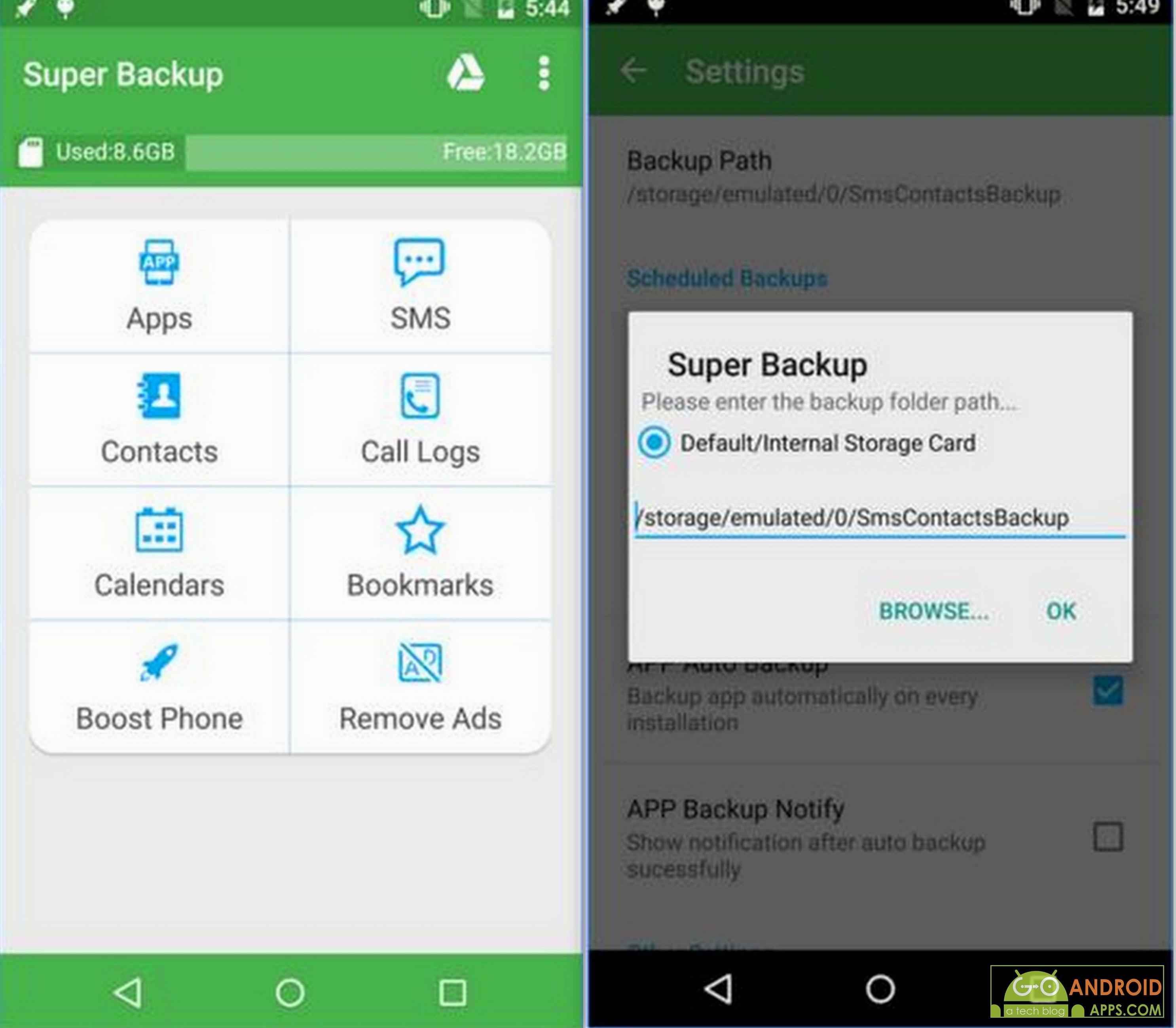 Android Backup Приложений