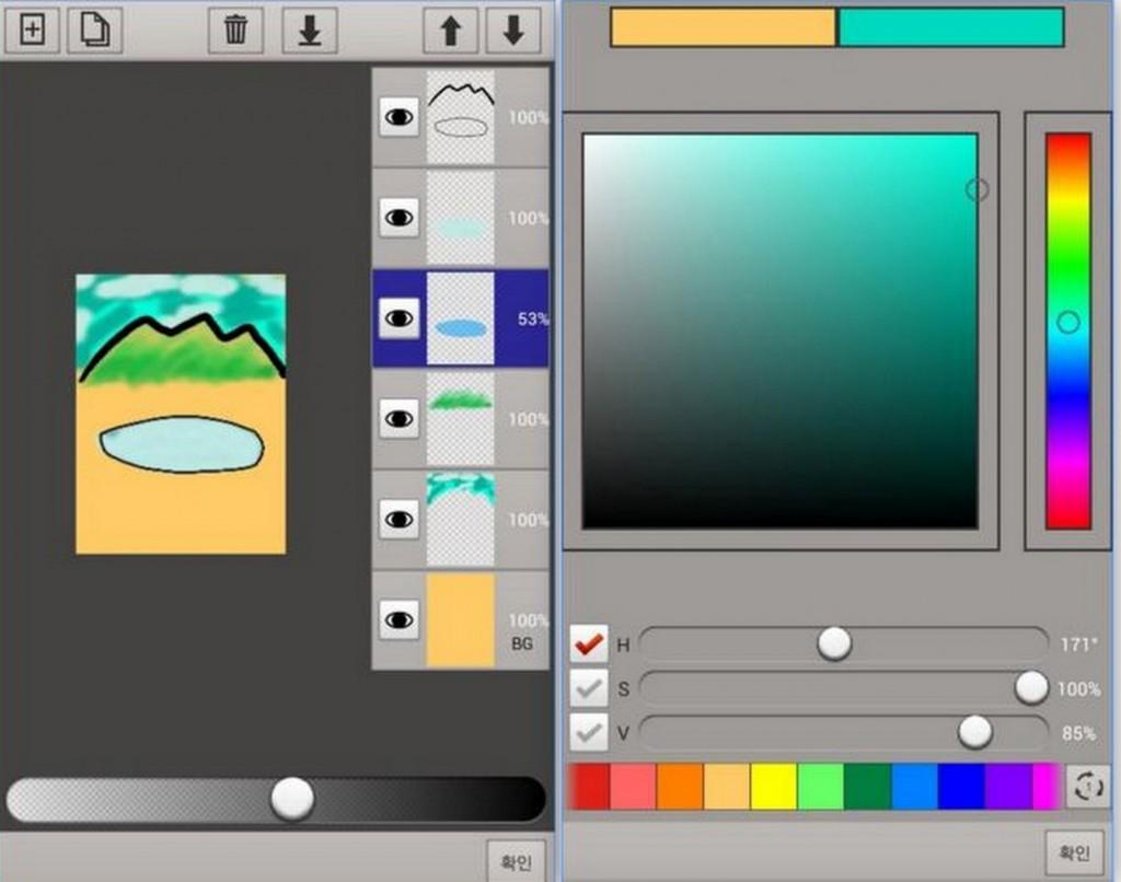 Sketch Master App