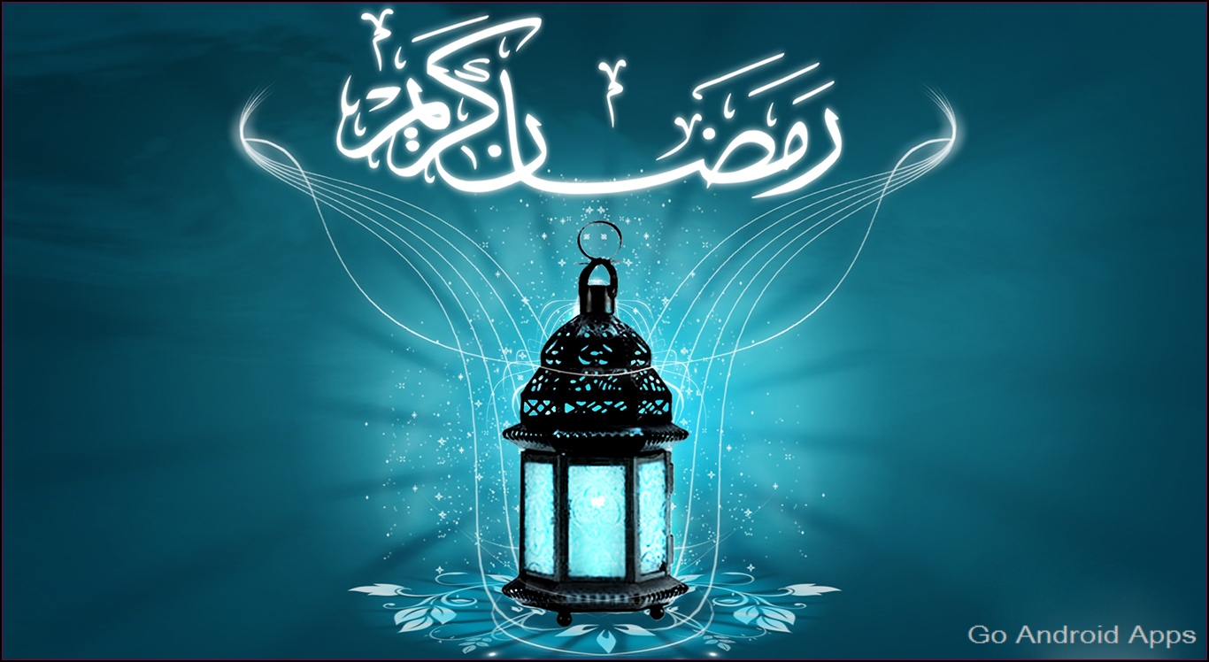 Ramadan Kareem 2016 Wishes Greetings Messages Sms Quotes
