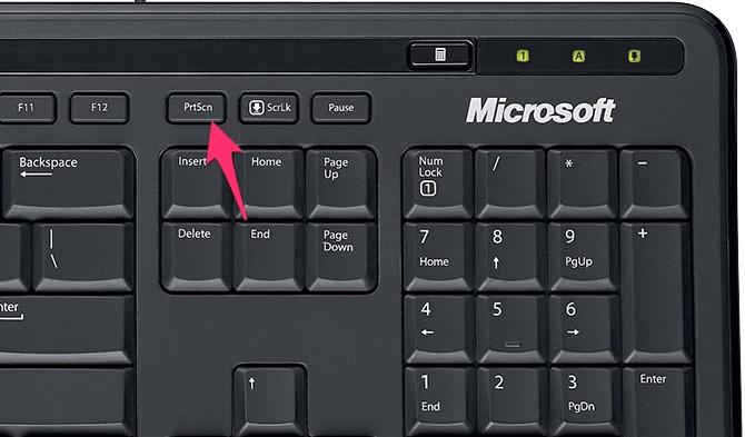 windows-screenshot-howto-printscreen-key.jpg